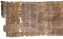 Rhind_Mathematical_Papyrus_Ahmes