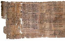 Rhind_Mathematical_Papyrus_Ahmes